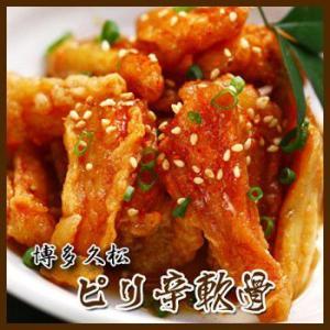 鶏軟骨唐揚げ|hisamatsu