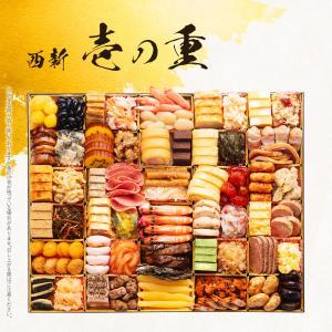 おせち 2021年新春 博多久松 超特大洋和折衷 本格おせち 西新 超特大 1段重・おせち料理 全60品 6人前-7人前 おせち予約 冷凍|hisamatsu|05