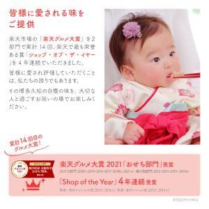 お食い初め セット 料理 膳 宅配【博多久松謹製】|hisamatsu|12