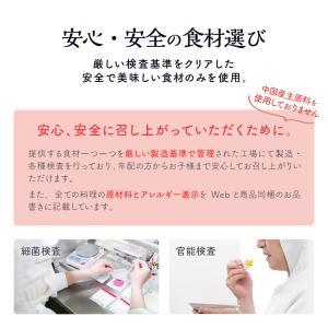 お食い初め セット 料理 膳 宅配【博多久松謹製】|hisamatsu|14