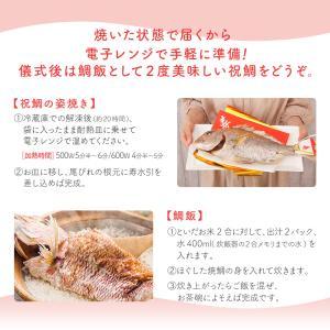 お食い初め セット 料理 膳 宅配【博多久松謹製】|hisamatsu|16