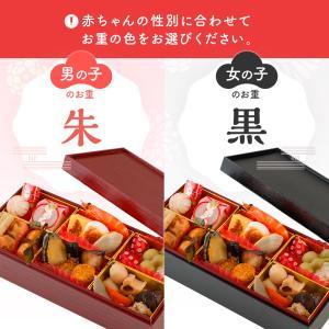 お食い初め セット 料理 膳 宅配【博多久松謹製】|hisamatsu|17