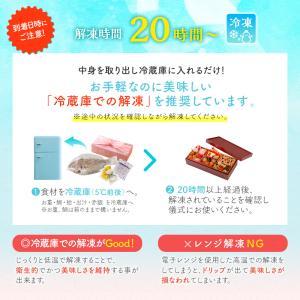 お食い初め セット 料理 膳 宅配【博多久松謹製】|hisamatsu|03