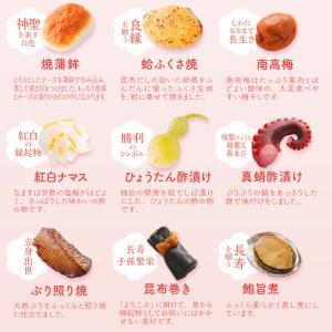 お食い初め セット 料理 膳 宅配【博多久松謹製】|hisamatsu|08