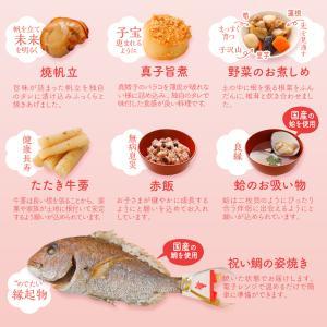 お食い初め セット 料理 膳 宅配【博多久松謹製】|hisamatsu|09