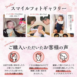 お食い初め セット 料理 膳 宅配【博多久松謹製】|hisamatsu|10