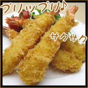 大海老フライ:5尾入り|hisamatsu