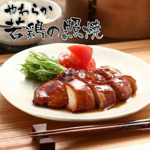 やわらか若鶏の照焼|hisamatsu