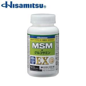 MSMとはメチルサルフォニルメタン(Methyl-Sulfonyl-Methane)の頭文字をとった...