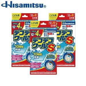 冷却シート おでこ デコデコクールS  こども用【久光製薬 公式】 12+4枚 3個セット 日本製 ...