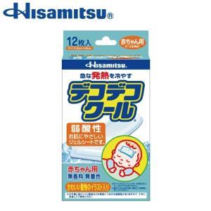 冷却シート おでこ デコデコクール  赤ちゃん用 久光製薬 公式 12枚 日本製 風邪 熱 暑さ 乳...