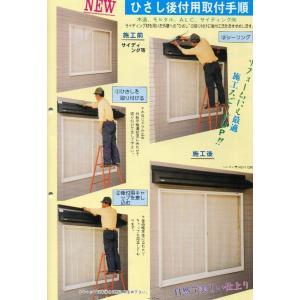 後付用キャップ 長さ4.5尺(1490mm)各出巾共通ひさし ステンレス スタンダード庇 45用 本体別|hisashino