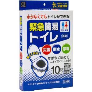 緊急簡易トイレ 10回分 断水時 災害用 汚物袋 凝固剤 処理袋 日本製 KM-012 hiseshop