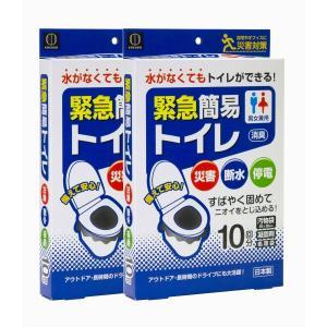 緊急簡易トイレ 10回分×2セット 断水時 災害用 汚物袋 凝固剤 処理袋 日本製 KM-012 hiseshop