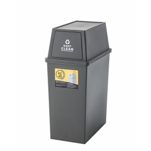 ゴミ箱 45L LFS-761BR ダストボックス 屋外 屋内 スタッキング ごみ箱 分別ゴミ箱 キッチン フラップロック hiseshop