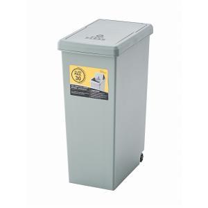 ゴミ箱 30L LFS-762GR ダストボックス 屋外 屋内  キャスター付き ポリプロピレン ごみ箱 分別ゴミ箱 キッチン hiseshop