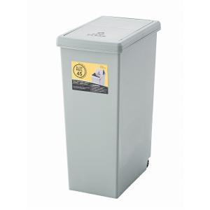 ゴミ箱 45L LFS-763GR ダストボックス 屋外 屋内  キャスター付き ポリプロピレン ごみ箱 分別ゴミ箱 キッチン hiseshop