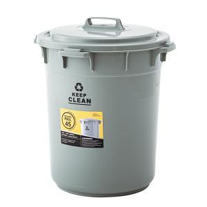 ゴミ箱 45L LFS-765GR ラウンドペール 丸型 フタ付き ロック機能付き ポリプロピレン 丸洗い おしゃれ 屋外 ゴミ箱 hiseshop