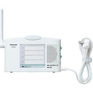 Panasonic 小電力型ワイヤレスコール卓上受信器 ECE1601P hiseshop