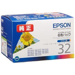 エプソン 純正 インクカートリッジ ヒマワリ IC6CL32 6色パック|hiseshop