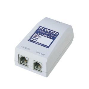 【2003年モデル】ELECOM LD-ADSLSP3 ADSL用スプリッタ|hiseshop