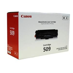 CANON トナーカートリッジ509(0045B004) CN-EP509J|hiseshop