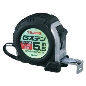 タジマ(Tajima) コンベックス ステンレステープ5.5m×25mm Gステンロック25 GSL2555BL hiseshop