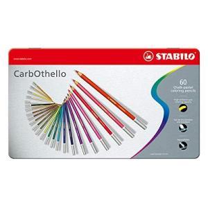 スタビロ 水彩色鉛筆 カーブオテロ 60色セット 1460-6 hiseshop