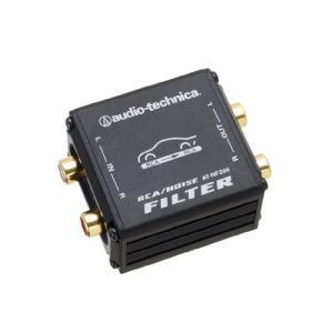オーディオテクニカ(audio-technica) ラインノイズフィルター AT-NF200 hiseshop