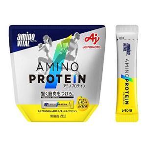 アミノバイタル アミノプロテイン レモン味 30本入パウチ|hiseshop