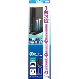 PS4(CUH-1000シリーズ)用空冷式ファン&USBハブ機能付き縦置きスタンド『クーリングスタンド4』|hiseshop