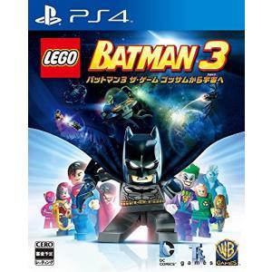 LEGO (R) バットマン3 ザ・ゲーム ゴッサムから宇宙へ - PS4|hiseshop