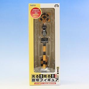 光る! 鳴る! 踏切フィギュア キャラクター コレクション 鉄道 模型 ジオラマ グッズ プライズ タイトー|hiseshop