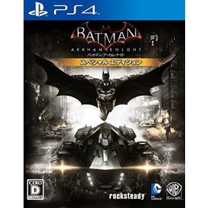 バットマン:アーカム・ナイト スペシャル・エディション - PS4|hiseshop