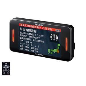セルスター レーダー探知機 AR-W55GA 日本製 3年保証 ワンボディセーフティ GPSデータ更新無料 OBDII対応 フルマップ 新型取締機警告 hiseshop