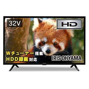 アイリスオーヤマ 32V型 液晶テレビ 32WB10P ハイビジョン 裏番組録画対応 外付HDD録画対応 hiseshop