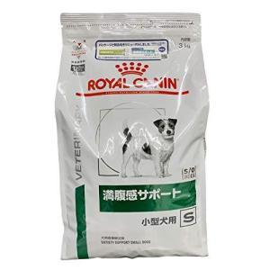 【療法食】 ロイヤルカナン ドッグフード 満腹感サポート 小型犬用 S 3キログラム (x 1)|hiseshop