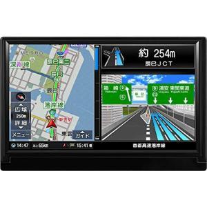 Diletto 9インチ ワンセグ内蔵 2020年版 ゼンリン地図 4GB ポータブルカーナビゲーション PNV-D9020|hiseshop