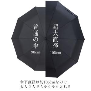 Hismile 次世代自動折りたたみ傘|hismile