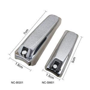 日本製 爪切り NC-BG01 大|hismile
