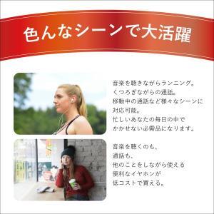 イヤホン マイク付 iphone リモコン ス...の詳細画像3