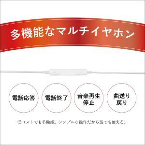 イヤホン マイク付 iphone リモコン ス...の詳細画像4