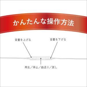 イヤホン マイク付 iphone リモコン ス...の詳細画像5