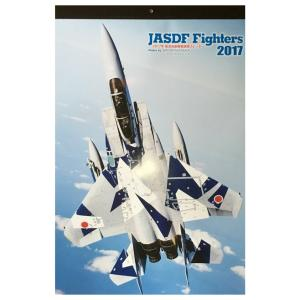 航空自衛隊 JASDF Fighters 2017 hisyo