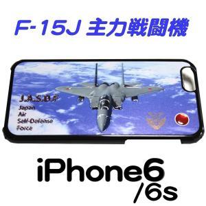 航空自衛隊グッズ F-15EAGLEスマホカバーiPhone6/6s|hisyo