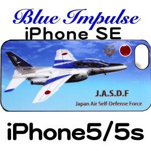 航空自衛隊グッズ ブルーインパルススマホカバーiPhone5/5s/SE|hisyo
