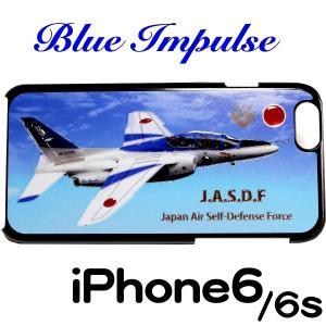 航空自衛隊グッズ ブルーインパルススマホカバーiPhone6/6s|hisyo