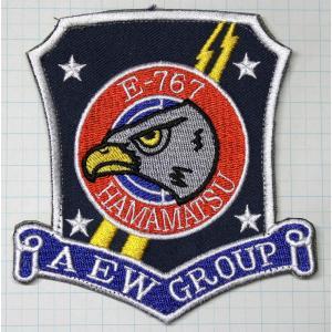 航空自衛隊グッズ  E-767 警戒航空隊・飛行警戒管制隊 ワッペン・パッチ|hisyo