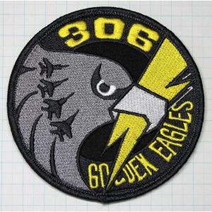 航空自衛隊グッズ  小松基地 306飛行隊 F−15 ワッペン・パッチ|hisyo