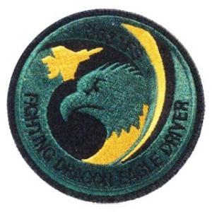 航空自衛隊グッズ  小松基地 303飛行隊 F−15 FIGHTING DRAGON ワッペン・パッチ|hisyo